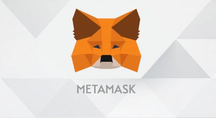 معرفی کیف پول MetaMask